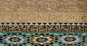 What languages do they speak in Morocco? Arabic language.
